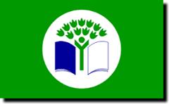 Green Flag News !!